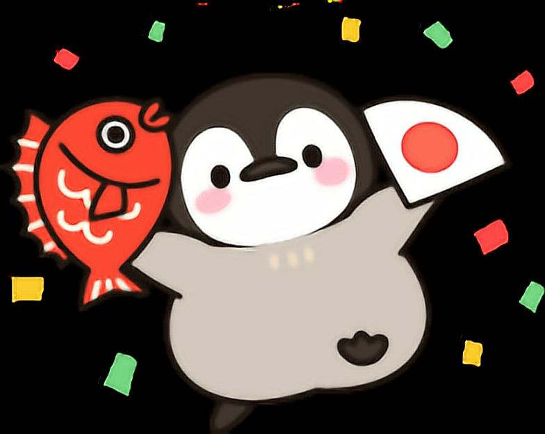 Kawaii Aesthetic Snapchat Logo Cute  aesthetic cute