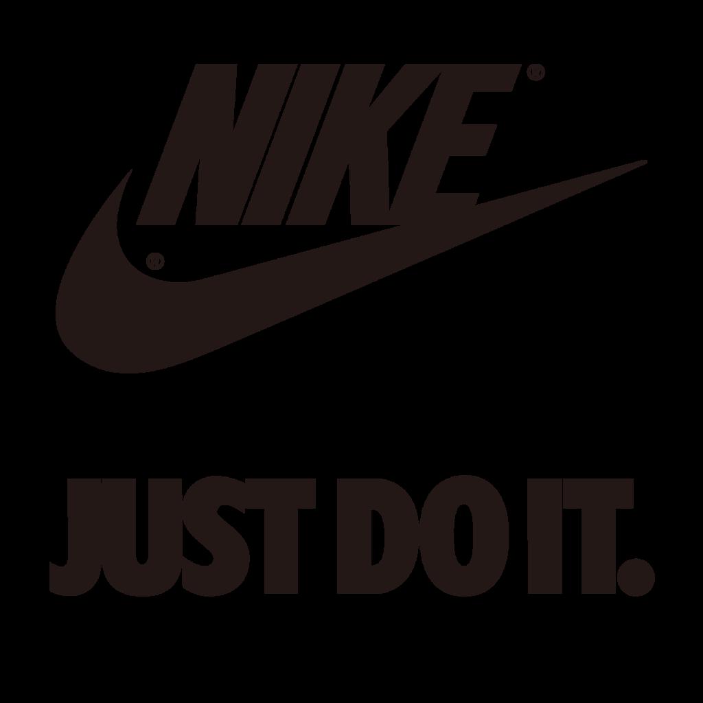 Nike Logo on a transparent background  Fundos