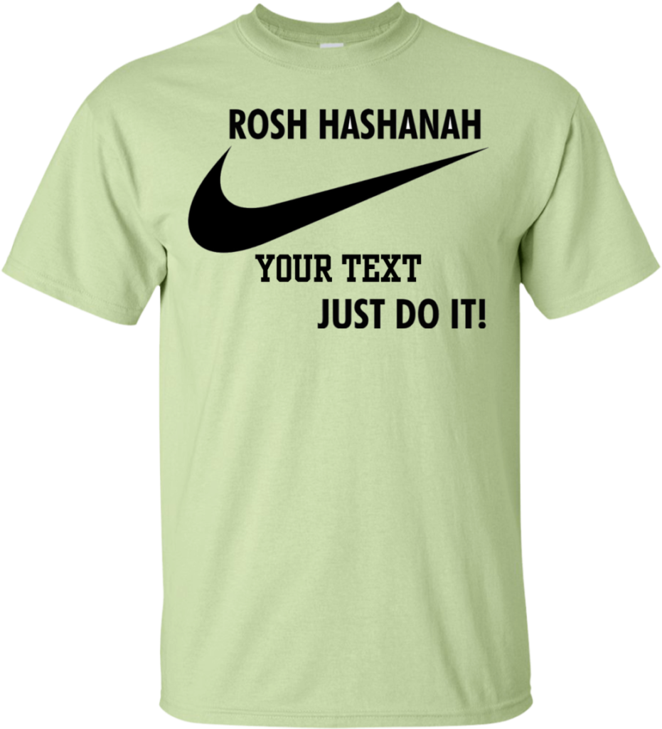 Rosh Hashanah Personalized Nike Ultra Cotton Tshirts