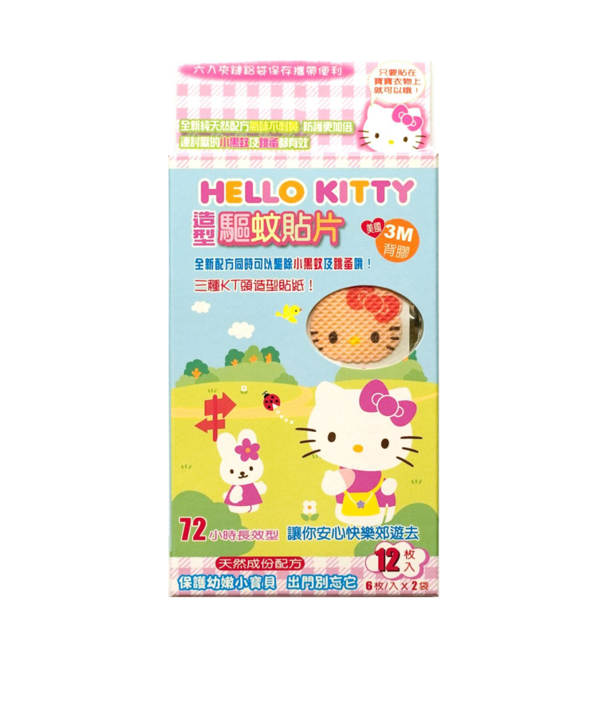 Sanrio Hello Kitty Mosquito Bug Repellent Stickers Patch