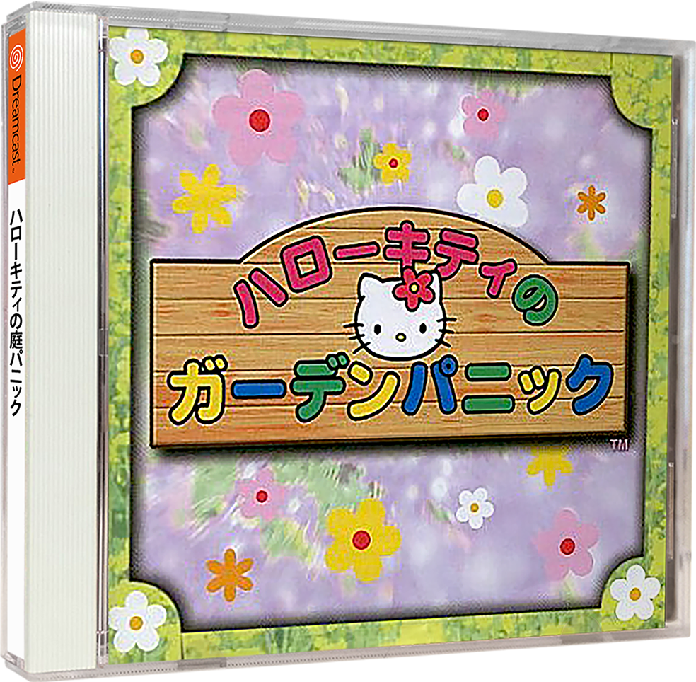 Hello Kitty no Garden Panic Details  LaunchBox Games Database