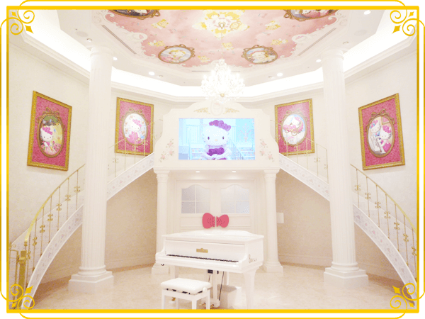 ktimg1png 600450 pixels  Hello kitty house Sanrio