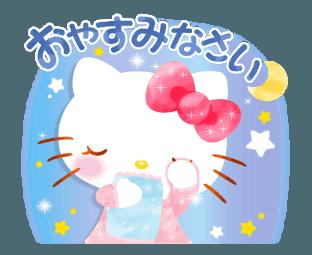 Hello Kittys Wonderful Watercolor  キティ 布 お休み