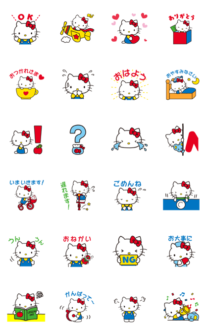 Hello Kitty 70s  Sticker for LINE  WhatsApp  Android