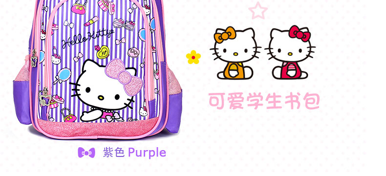 Hello Kitty Kids Backpack School Bag Standard 1 6  New