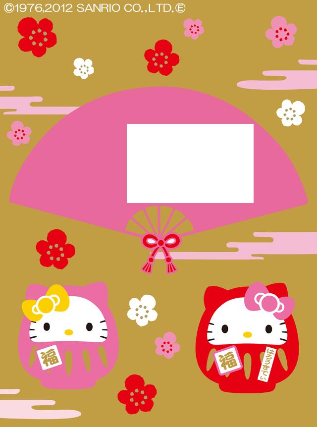 from Hello Kitty Camera  Hello kitty Kitty Character