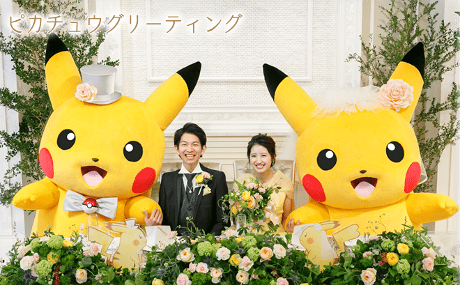 Hello Kitty Themed Weddings In Japan Let You Get Meowried