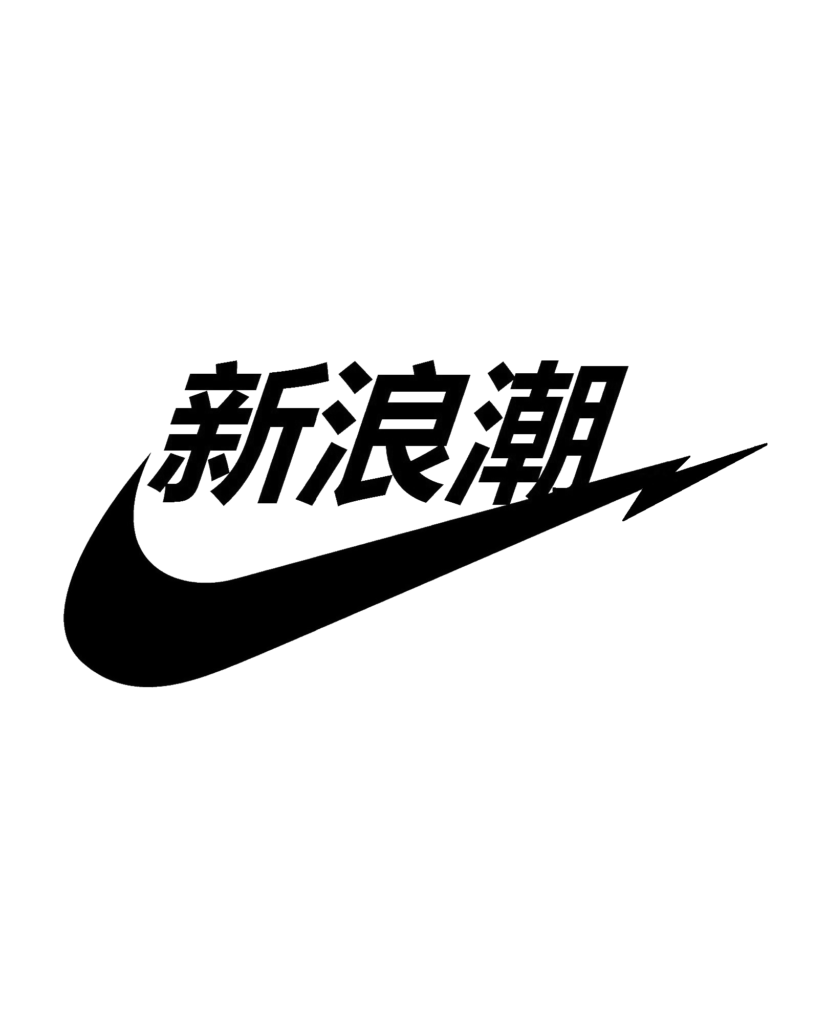 Nike japan Logos
