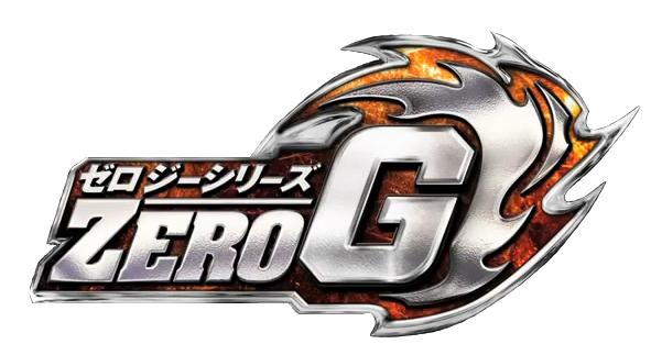 Beyblade Metal Zero G Japanese Japan Anime Logo  Logos