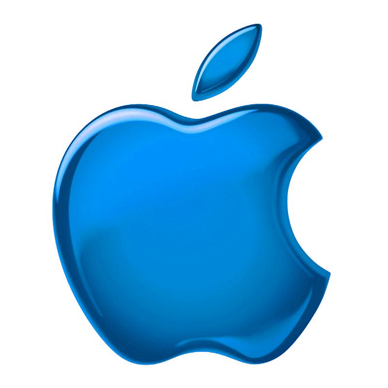 Png Apple Logo  ClipArt Best