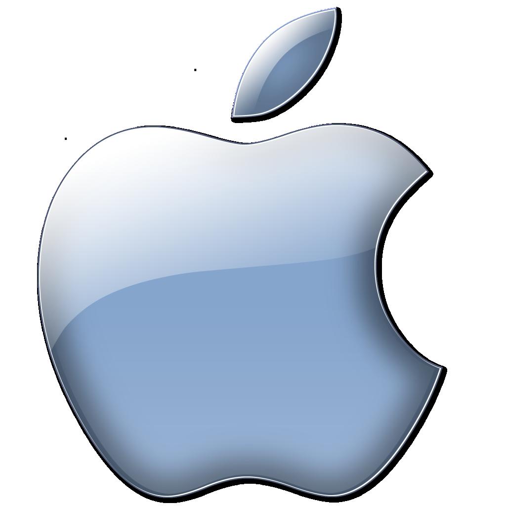Apple Logo Png  ClipArt Best
