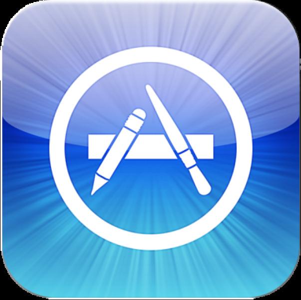App Store  Logopedia  FANDOM powered by Wikia