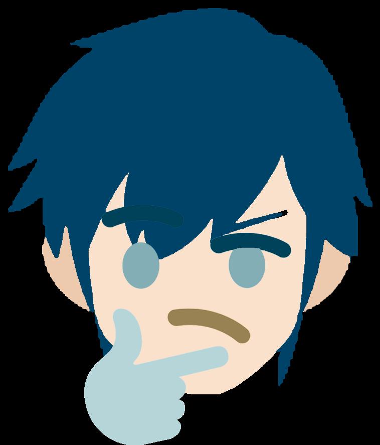 Download Thinking Emoji Discord Emoji - Fire Emblem ... - Discord Emblem