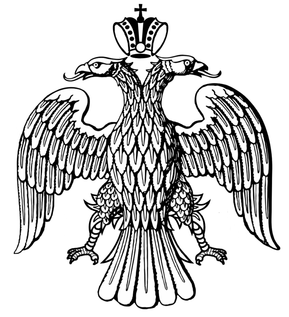 Double Headed Eagle Png  Eagle drawing Double headed