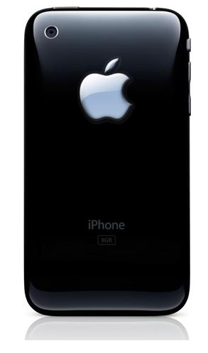 New iPhone Rumors  Give Me A Break