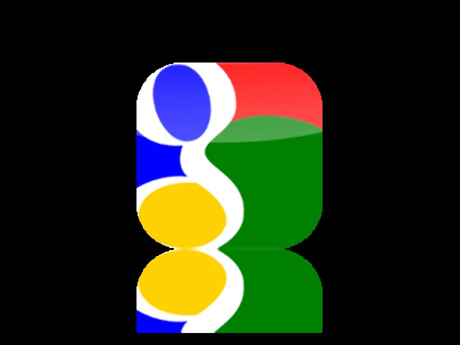 Download High Quality google logo transparent old