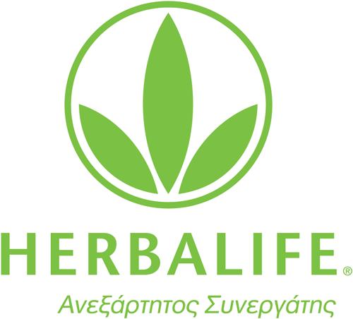 Pin by Herbalife Προιοντα on HERBALIFE ΠΡΟΙΟΝΤΑ ΔΙΑΤΡΟΦΗΣ ... - Herbalife 24 Logo