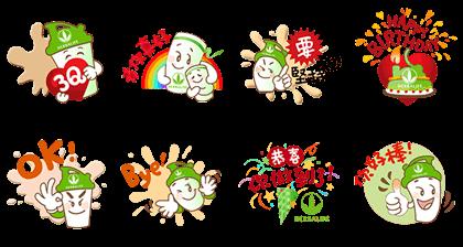 Herbalife Shake Sticker for LINE WhatsApp Telegram