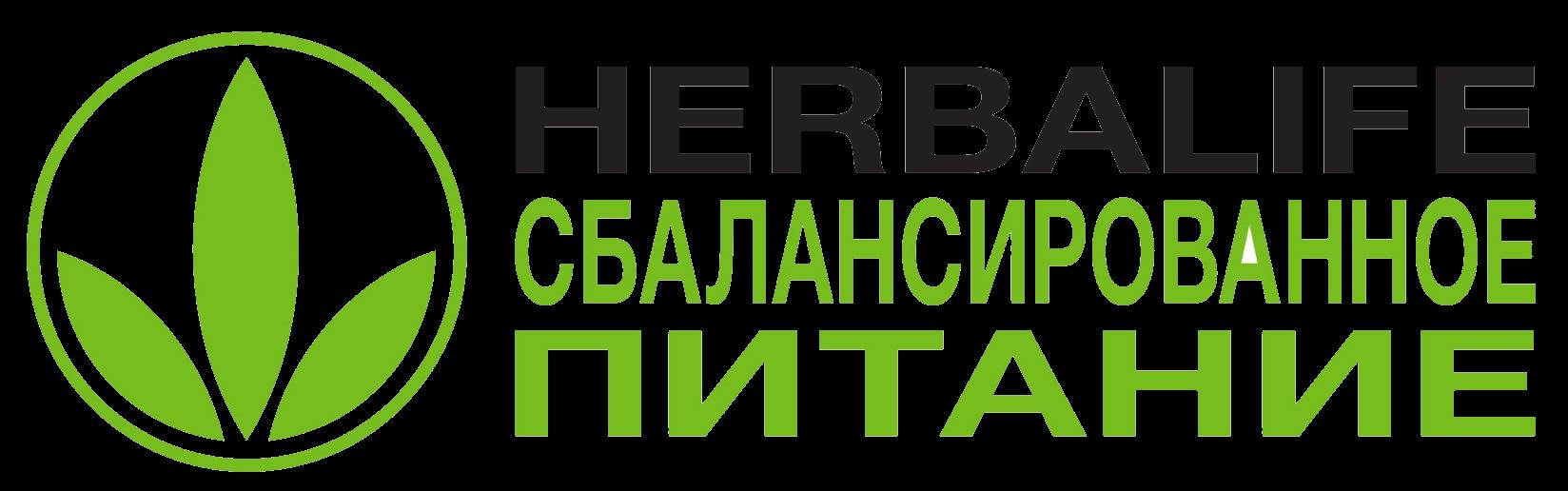 Herbalife Nutrition Logo Transparent - Herbalife Leaf Logo