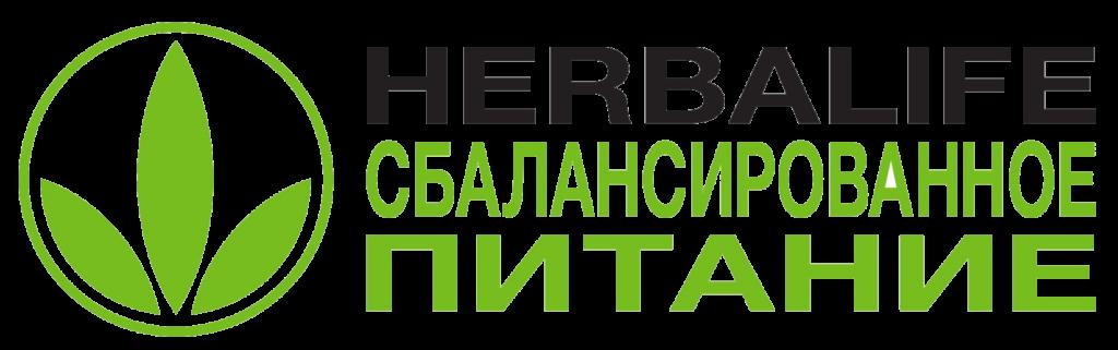 ФайлHerbaLife logo rusvg  Википедия