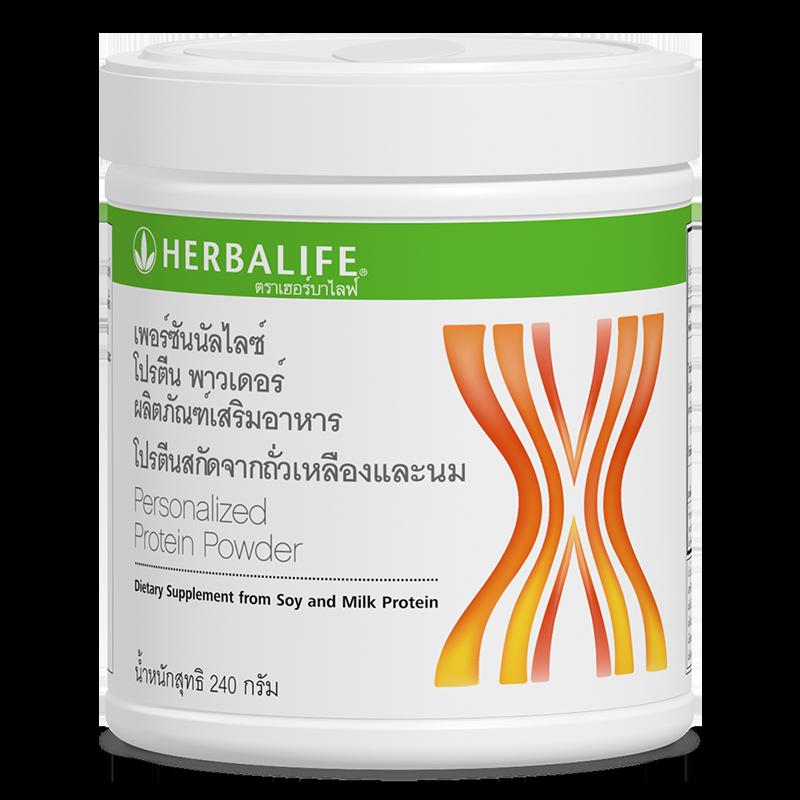Personalized Protein Powder Vanilla Flavor 240 g
