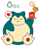 Hungry Snorlax for FB Friend RQ by ItachiRoxas With