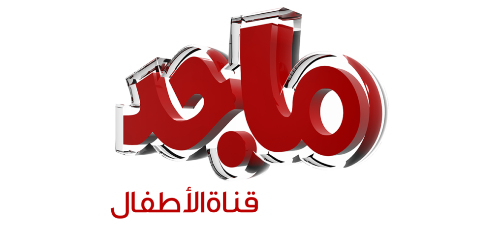 Majed Kids Tv Launch Ident on Behance