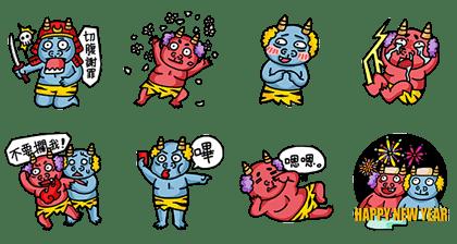 LINE スタンプ Fun123 x Red Demon and Blue Demon フリーダウンロード