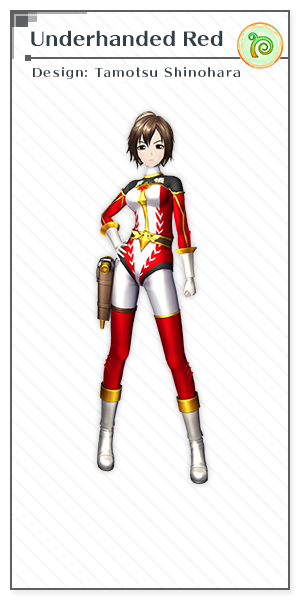 Underhanded Red Unmasked  Design Tamotsu Shinohara With