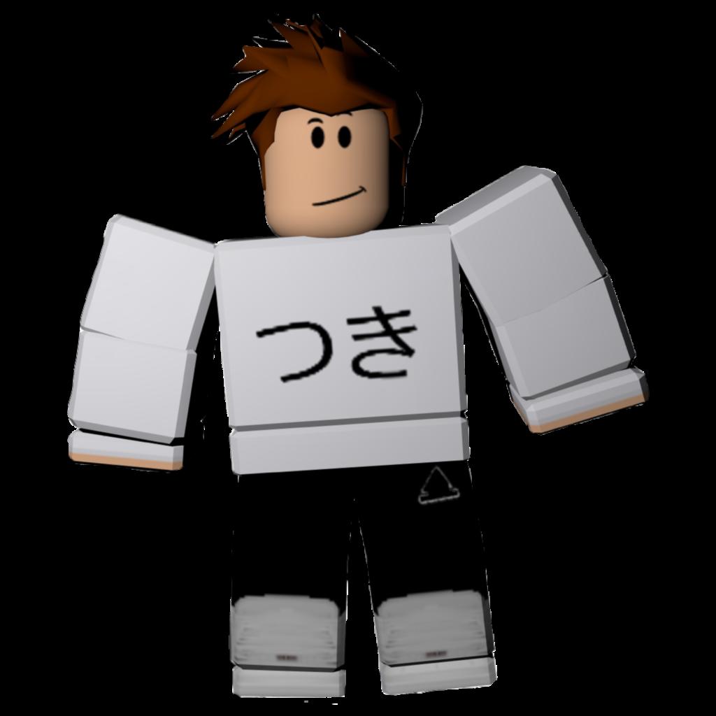 Roblox Boy Gfx Transparent
