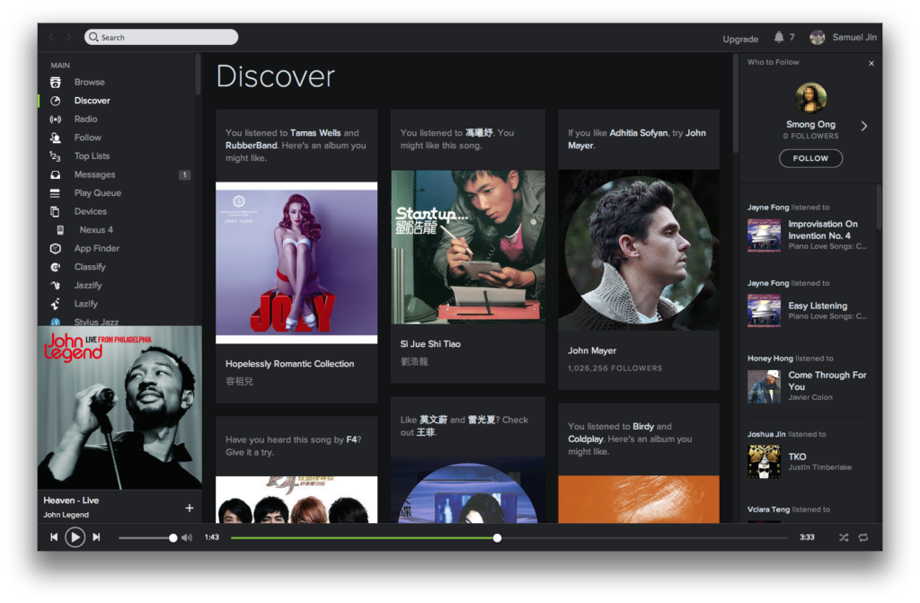 Gorgeous Spotify User interface  User interface User