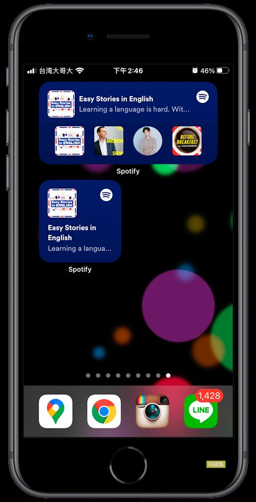 Spotify iOS 14 小工具在iPhone主畫面桌面顯示播放歌曲節目  科技兔